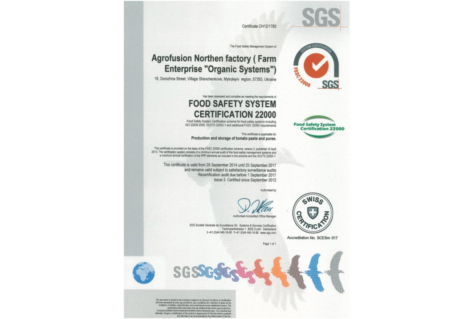 FSSC 22000. SURVEILLANCE AUDIT COMPLETED