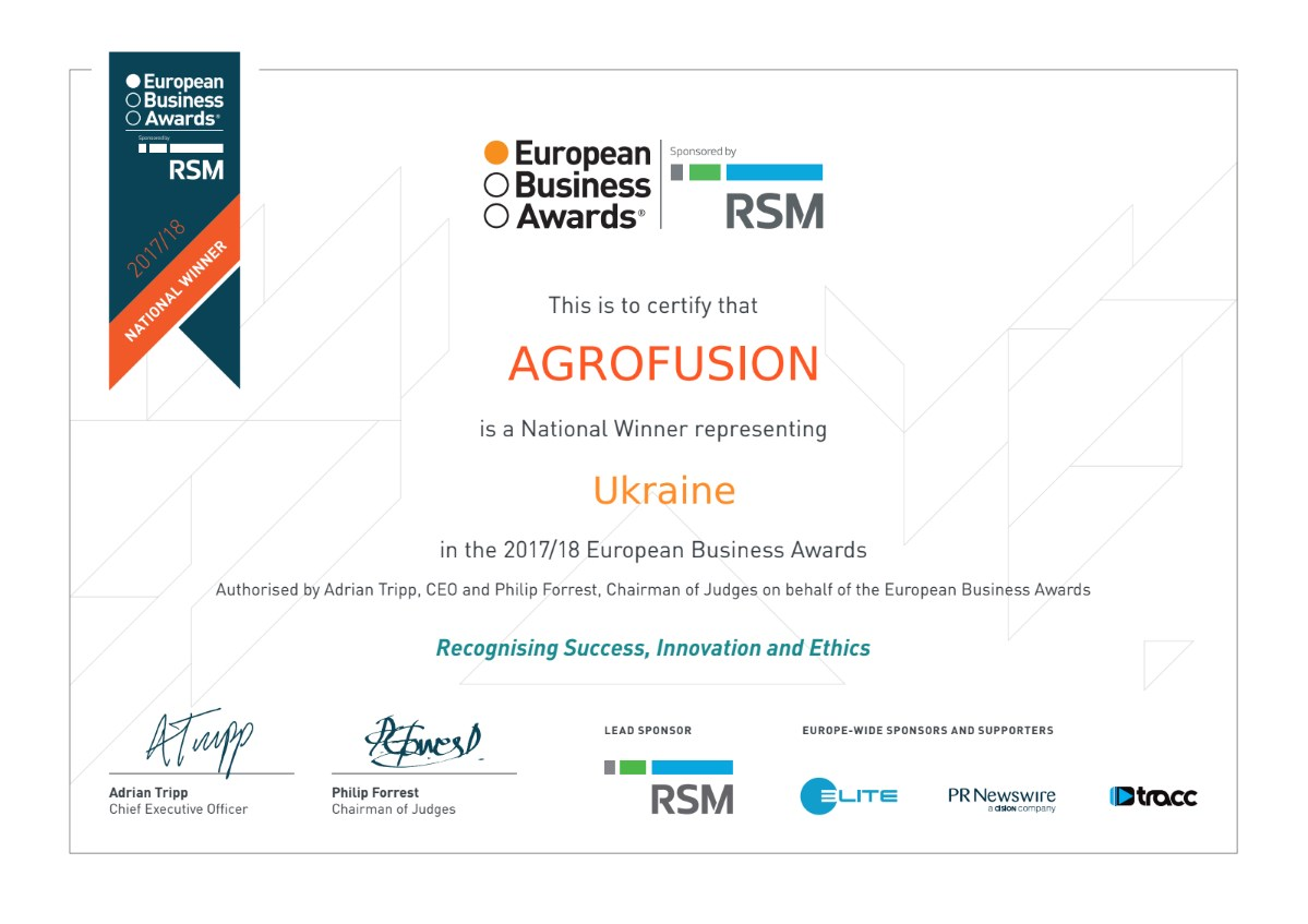 AGROFUSION – THE NATIONAL WINNER IN THE SOCIAL RESPONSIBILITY AND ENVIRONMENTAL AWARNESS AWARD CATEGORY